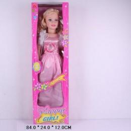 Кукла KT8000C