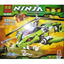 Конструктор Ninjago 9757