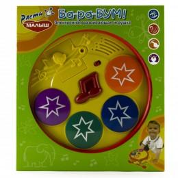 Ба-ра-БУМ - барабан PD28FY