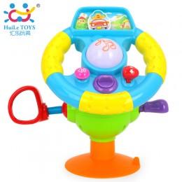 """Игрушка Huile Toys """"Забавный руль"""" (916)"""