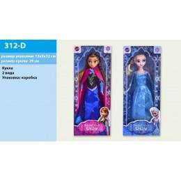 "Кукла ""F"" 312-D (120шт|2) 2 вида, в кор. 32*13*5см"