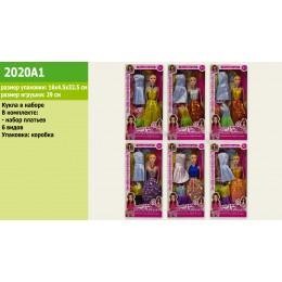 Кукла 2020A1 (120шт 2) 6 видов, набор платьев, в кор.32,5*4,5*16 см