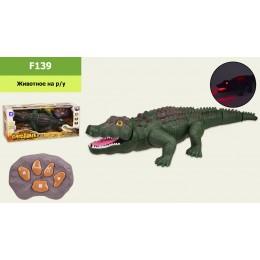 Животное на р|у F139 | (1432959) (24шт|2) крокодил, пульт,свет,звук,в коробке 41*15,5*17,5см, р-р иг