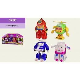Трансформер 378C(18шт)4 вида в наборе, в кор. 53*9*26.5 см, р-р игрушки – 11*5*13 см