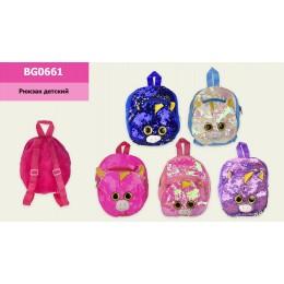 Рюкзак пайетки BG0661 (48шт) единорог, 5 видов, р-р рюкзака – 22*21*9 см, 20*25 см, в пакете