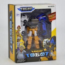 "Трансформер 4057 А ""Тобот"" Tobot в коробке Кватран"