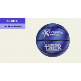 Мяч баскетбольный BB2016 (20 шт) №7, резина, 600 грамм, синий