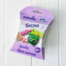 """Набор """"Сделай браслетик: Весна"""" 97052"""