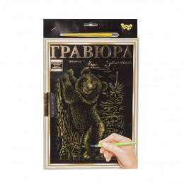 "Гравюра ""LUXE А4"" с рамкой ""Golden Metallic: Медведь"" L-ГрА4-02-13з"