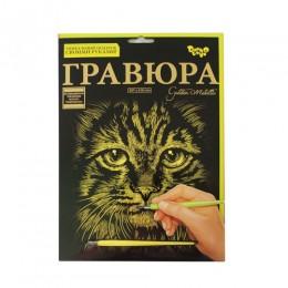 "Гравюра ""Golden Metallic: Кот"" (А4) ГР-А4-02-09з"
