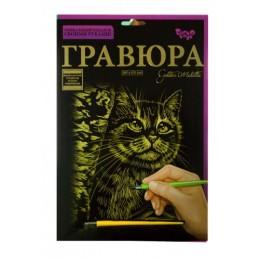 """Гравюра """"Golden Metallic: Кошка"""" (А4) ГР-А4-02-02з"""