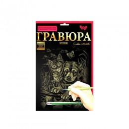 """Гравюра """"Golden Metallic: Кошка и собака"""" (А4) ГР-А4-02-10з"""