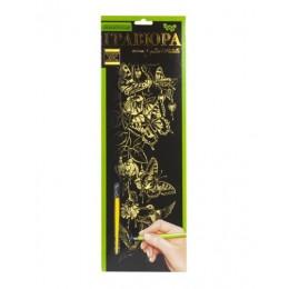 "Гравюра ""Golden Metallic: Бабочки"" (B2) ГР-В2-02-04з"