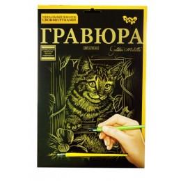 "Гравюра ""Golden Metallic: Котенок"" (А4) ГР-А4-02-07з"
