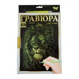 """Гравюра """"LUXE А4"""" с рамкой """"Golden Metallic: Лев"""" L-ГрА4-02-06з"""