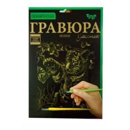 """Гравюра """"Golden Metallic: Тигренок"""" (А4) ГР-А4-02-14з"""