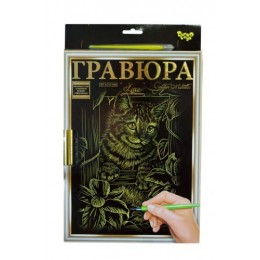 """Гравюра """"LUXE А4"""" с рамкой """"Golden Metallic: Котенок"""" L-ГрА4-02-07з"""