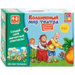 """Волшебный мир театра """"Репка"""" VT3207-04"""