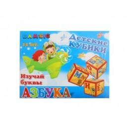 "Кубики ""Азбука"" (12 штук) 314"