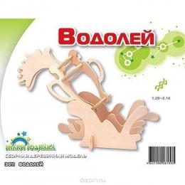 """Деревянная игрушка """"Водолій"""""""