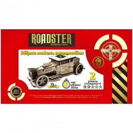 """Деревянный конструктор """"Автомобиль Roadster """" BB2roads"""
