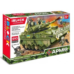 Конструктор Армия Танк IBLOCK PL-920-179 , 910 дет.