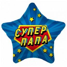 [220304] Кулька фольгована зірка 19* з мал. Супер папа зірка синя Agura 220304