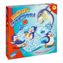 """[707-36] Гра дитяча настільна """"Пінгвіни"""""""