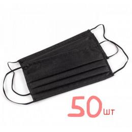 Маска защитная одноразовая трехслойная черная 50 штук
