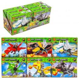 Конструктор 6 в 1 My World Майнкрафт герои на драконах Minecraft 11269-11274