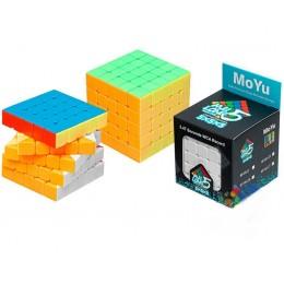 Головоломка Кубик Рубика 5 x 5 MF8862B