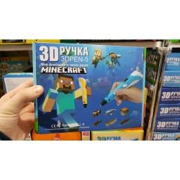 3Д 3D ручка Minecraft Майнкрафт 3D Pen-5