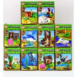 Набор Майнкрафт из 10 конструкторов PRCK 63026 Питомцы на прогулке Minecraft 63026