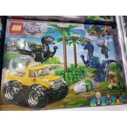 Конструктор 82159 динозавр, джип,фигурки Мир Юрского периода ( Jurassic World)