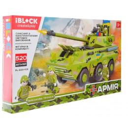 Конструктор Танк Iblock Армия PL-920-102 520 дет