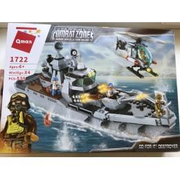 Конструктор Qman 1722 Сombat zones Боевой эсминец 539 деталей