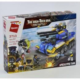 Конструктор Brick Танк Апокалипсис, 398 деталей в коробке 2713