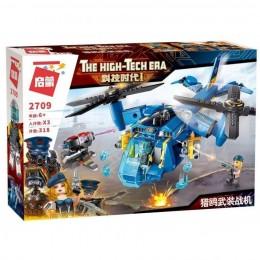 Конструктор Вертолёт Истребитель Brick (2709) 318 дет
