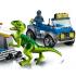 Конструкторы Динозавры, Парк юрского периода Jurassic World